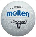 モルテン(Molten)ハンドドッチボールドッジボール3号球 白D3W