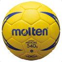 モルテン(Molten)ハンドドッチボールヌエバX 9200 3号 トレーニング用H3X9200
