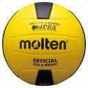 モルテン(Molten)ハンドドッチボールドッジボール 2号球MSD2N