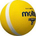 モルテン(Molten)ハンドドッチソフトドッジボール0号球 イエローSFD0YL