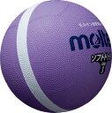 モルテン(Molten)ハンドドッチボールソフトドッジボール1号球 パープルSFD1VL