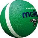 モルテン(Molten)ハンドドッチボールソフトドッジボール2号球 グリーンSFD2GL