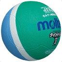 モルテン(Molten)ハンドドッチボールライトドッジボール軽量2号 緑×サックスSLD2MSK