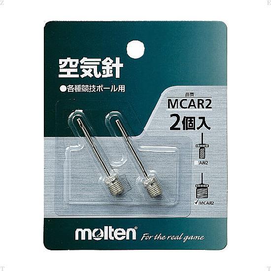 モルテン(Molten)学校体育器具グッズその他空気針( 2 本入)MCAR2