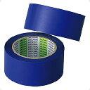 モルテン(Molten)学校体育器具器具・備品ポリラインテープ青色(バレー・バスケ・ハンドボール用)PT5BPT5B