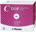 ニッタク(Nittaku)卓球ボール【卓球 練習用ボール】 Cトップトレ球 10ダース入りNB1466