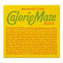 カロリーメイトボディケアスポーツ飲料カロリーメイトブロック (フルーツ味)4本×10箱0900