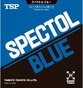 TSP卓球ガット・ラバースペクトル ブルー020102レッド