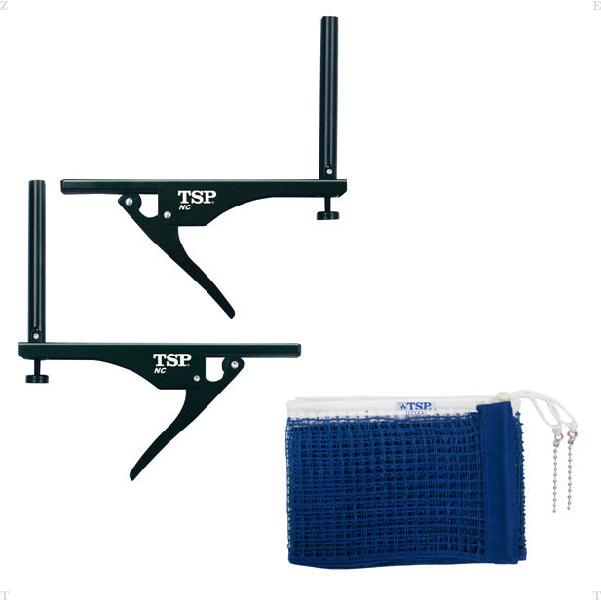 TSP卓球器具・備品日本卓球協会検定品NCサポートセット043110ブルー