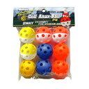 Unix(ユニックス)ゴルフボールアナックスボール 9 個入りGE5313