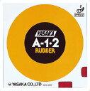 ヤサカ(Yasaka)卓球A−1・2(卓球ラバー)B15