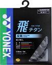 羽毛球 - Yonex(ヨネックス)バドミントンガット・ラバーバドミントン用ガット 飛チタンBG68TIブラック