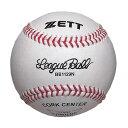 ZETT(ゼット)野球&ソフトボール硬式野球ボール 大学・高校練習球(1ダース)BB1129N