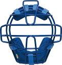 ZETT(ゼット)野球&ソフトマスク・プロテクター少年軟式野球用マスク(SG基準対応)BLM7111Aブルー