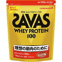 SAVAS (ザバス) サプリメント ホエイプロテイン WH...