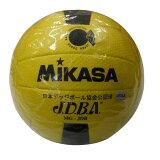 MIKASA(ミカサ) ドッジボール 日本ドッジボール協会公認球 3号球 イエロー MGJDB YEL 3