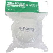 NAIGAI (ナイガイ) 野球 ソフトボール球 NAIGAI SOFT 1CORK 1P ジュニア WHT S1C1H