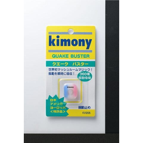 Kimony (キモニー) ラケットスポーツ グッズアクセサリー クエークバスター BL・PN KVI205