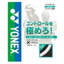 YONEX (ヨネックス) ソフトテニス ストリングス サイバーナチュラルクロス クリアー CSG650X