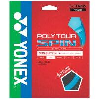YONEX (ヨネックス) テニス ストリングス ポリツアースピン コバルトブルー PTGSPNの画像