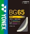 YONEX (ヨネックス) バドミントン ストリングス ミクロン65 ユニセックス W BG65 011
