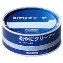 molten (モルテン) その他競技 体育器具 トロフィー 記念品 Molten( モルテン) ハンドボール 松やにクリーナー REC