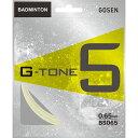 GOSEN (ゴーセン) バドミントン ストリングス G-TONE 5 ブラック BS065BK