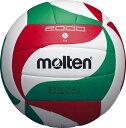 molten (モルテン) バレーボール 5号ボール ミシン縫いバレーボール 5号球 白×赤×緑 V5M2000