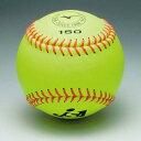 MIZUNO (ミズノ) 野球 ソフトボール球 カワイエローソフト ミズノ150 1P イエロー 2OS15000