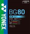 YONEX (ヨネックス) バドミントン ストリングス ミクロン80 Y BG80 004