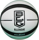 molten (モルテン) バスケットボール 3号球以下 Bリーグサインボール 2号球 ホワイト×ブラック B2B500-WK