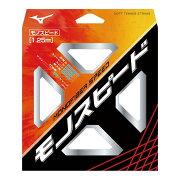 MIZUNO (ミズノ) ソフトテニス ストリングス MONOFIBER SPEED(モノファイバースピード) 01:ホワイト 63JGN80701