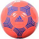 adidas (アディダス) サッカー その他ボール タンゴリフティングボール 直径18CM レッド AMST12R