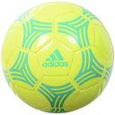 adidas (アディダス) サッカー その他ボール タンゴリフティングボール 直径18CM イエロー AMST12Y
