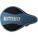 【3店買い回りで最大P10倍!7/4~11まで】butterfly (バタフライ) 卓球 メロワ・フルケース BLUE 62820-177