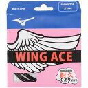 ● MIZUNO (ミズノ) WING ACE(0.69MM) バドミントン ストリングス 0.69 ブラック 73JGA89209