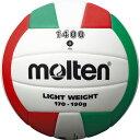 ● molten (モルテン) バレーボール 4号ボール E...