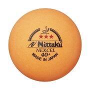 Nittaku (ニッタク) 卓球 カラー3スター ネクセル 3コイリ NB1150