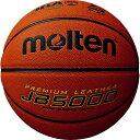 molten (モルテン) バスケットボール 5号ボール 合皮ミニバスケット検定球 5号 ジュニア 5号球 オレンジ B5C5000