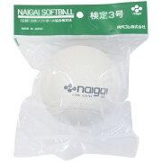 NAIGAI (ナイガイ) 野球 ソフトボール球 NAIGAI SOFT 3CORK 1P WHT S3C1H