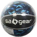 ● s.a.gear (エスエーギア) スポーツ・フィットネス バスケットボール ボール 7号ボール カラーバスケットボールBLU 7ゴウ 7ゴウ ブルー SA-Y19-003-047