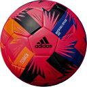 ● 【送料無料】 adidas (アディダス) サッカー ボール ツバサ キッズ4号球 ピンク色 ジュニア 4号球 ピンク AF411P