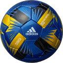● 【送料無料】 adidas (アディダス) フットサルボール ツバサ フットサル3号球 青色 ジュニア FUT3 ブルー AFF311B