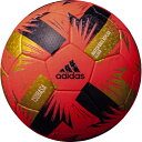 ● 【送料無料】 adidas (アディダス) サッカー ボール ツバサ グライダー5号球 赤色 5号球 レッド AF514R