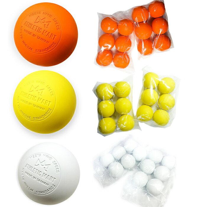 ラクロスボール ダース(12個入)売り(簡易包装)【NOCSAE公認:刻印入り】オレンジ・イエロー・ホワイト