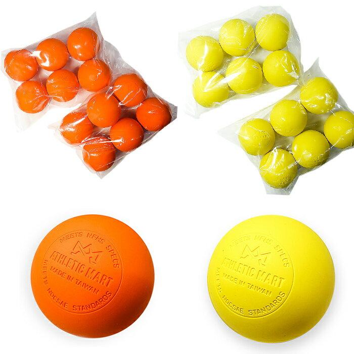 ラクロスボール ダース(12個入)売り(簡易包装)【NOCSAE公認:刻印入り】