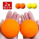 【2個セット】ラクロス ボールオレンジ/イエロー【NOCSAE公認:刻印入り】ラクロス 公認球マッサージ トレーニングにも使用可腰痛/肩こり/足裏にもトレーニング ストレッチ 筋膜リリースにも 最適
