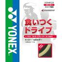 ヨネックスソフトテニスガットナノジー125ツアー【ストリング テニスガット ガット 単張り】