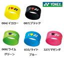 ヨネックス YONEX グリップバンド(1個入り) 【硬式テニス】【軟式テニス】【ソフトテニス】