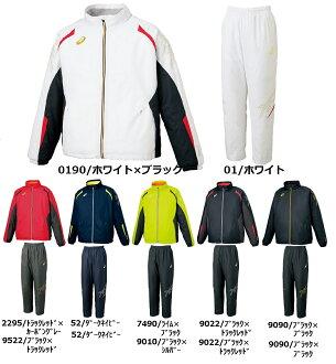 專用積體電路 ASIC 風衣外套與褲子向上和向下運動 thurmojamugy AS2 褸外套 & 運動 thurmojamugy 作為斷路器的褲子風衣上下集